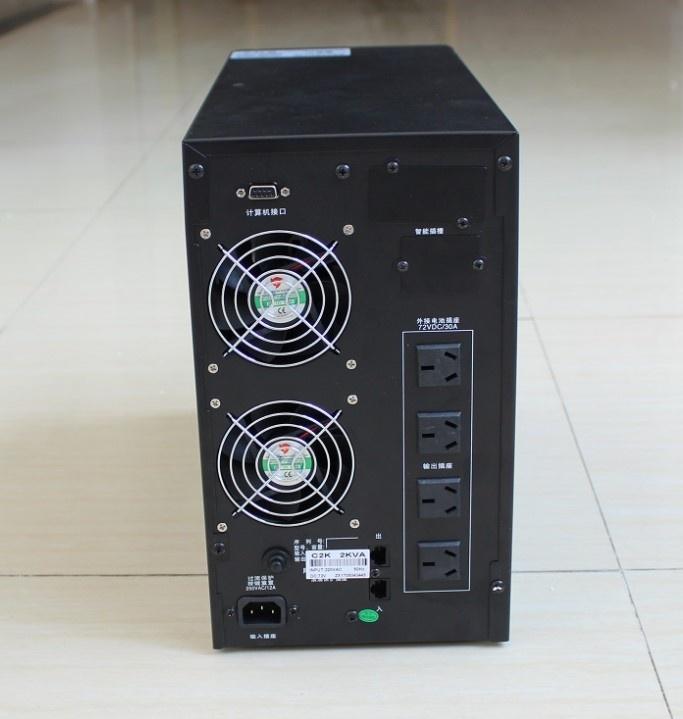 C2K,2KVA/1600W